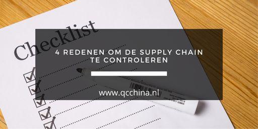 blog: 4 redenen om supply chain te controleren